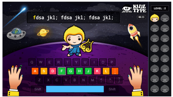 Kidztype – How to Type the Fun Way with Free Typing Games
