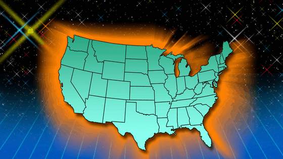 18 Easy Ways For Kids to Remember The 50 States of America
